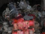 punte fata tractor dezmembrari germania (5)